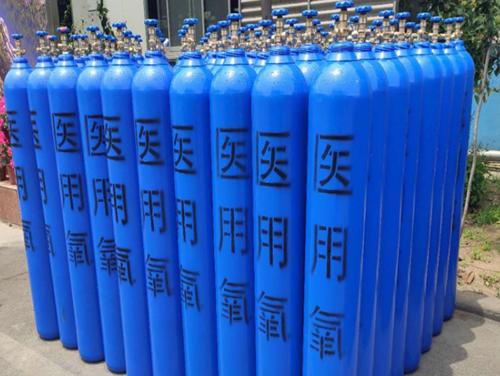 山东氧气瓶生产厂家_医用氧气瓶-山东永安特种装备有限公司